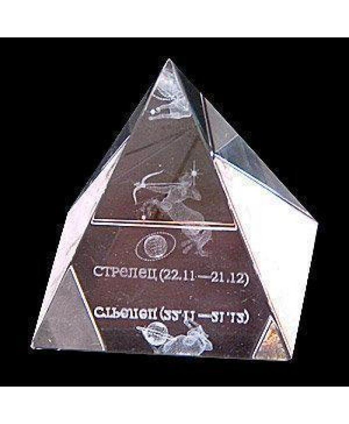 """Стеклянная Пирамида """"Зодиак"""" стрелец, 50 мм"""